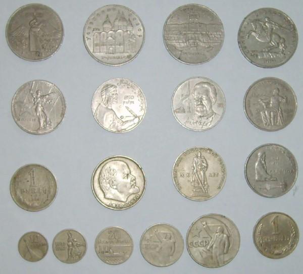 Прошу оценки этих монет и где их лучше продать - 66