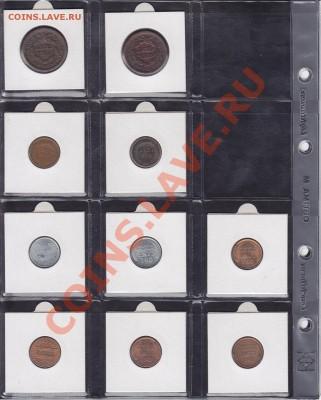монеты США (вроде как небольшой каталог всех монет США) - IMG_0002
