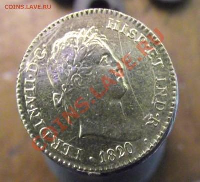 иностранная монета, золото - DSCF8768.JPG