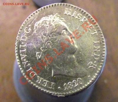 иностранная монета, золото - DSCF8769.JPG