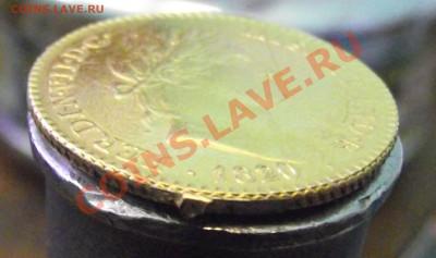 иностранная монета, золото - DSCF8774.JPG