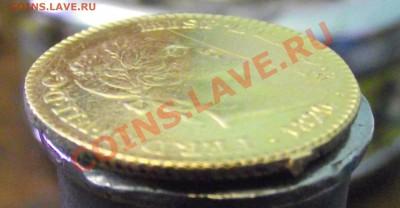 иностранная монета, золото - DSCF8775.JPG