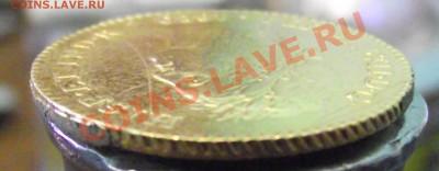 иностранная монета, золото - DSCF8777.JPG