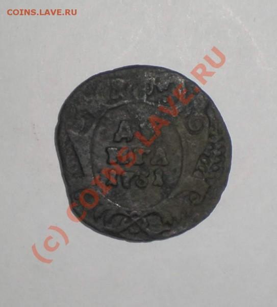 деньга 1731 года, без черты над годом - P8110090_thumb