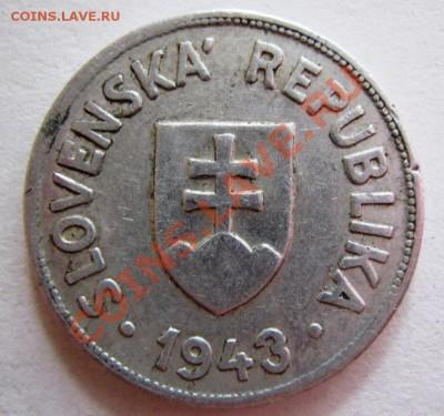 Словацкая Республика. - 50