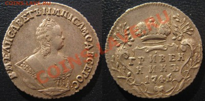 Коллекционные монеты форумчан (мелкое серебро, 5-25 коп) - 20120425r5FpnC879kthixnb_Q6may_large