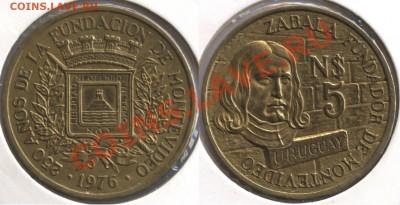 Уругвай. - uruguay_1976