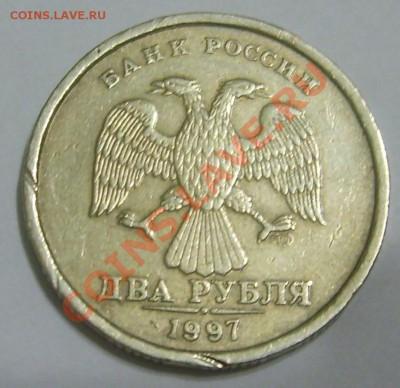 Бракованные монеты - S6000101.JPG