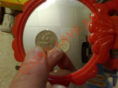 Бракованные монеты - Рубль
