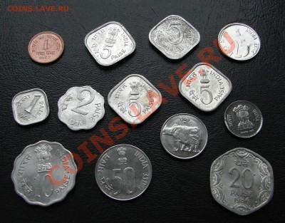 Монеты Индии и все о них. - Индия 2
