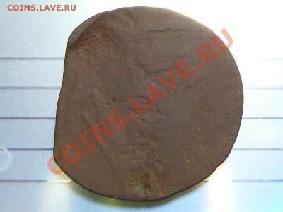 Бракованные монеты - P1000667.JPG