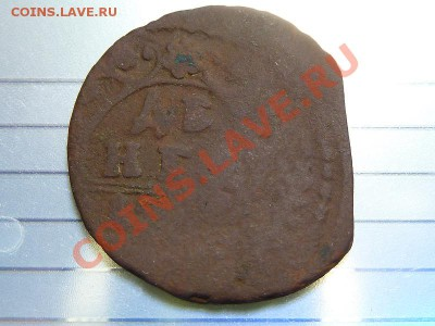 Бракованные монеты - P1000668.JPG