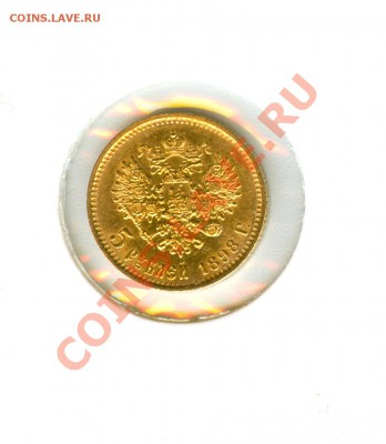 Коллекционные монеты форумчан (золото) - сканирование0002