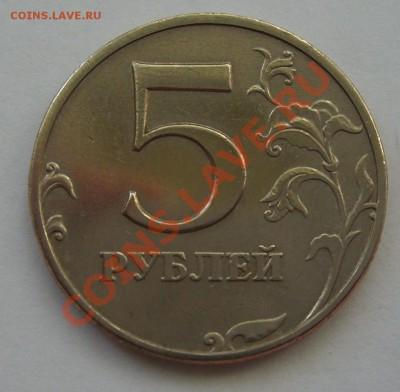 Бракованные монеты - S6000122.JPG