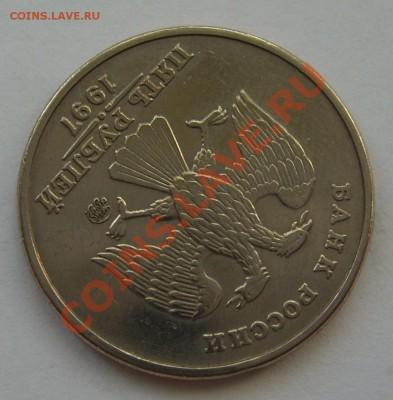 Бракованные монеты - S6000124.JPG