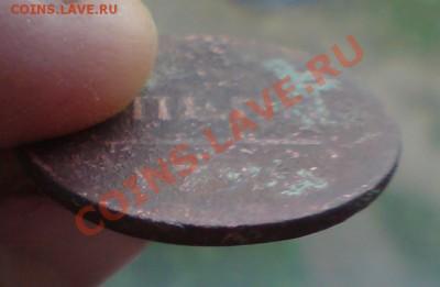 1 копейка 1799 - DSC00008_cr н