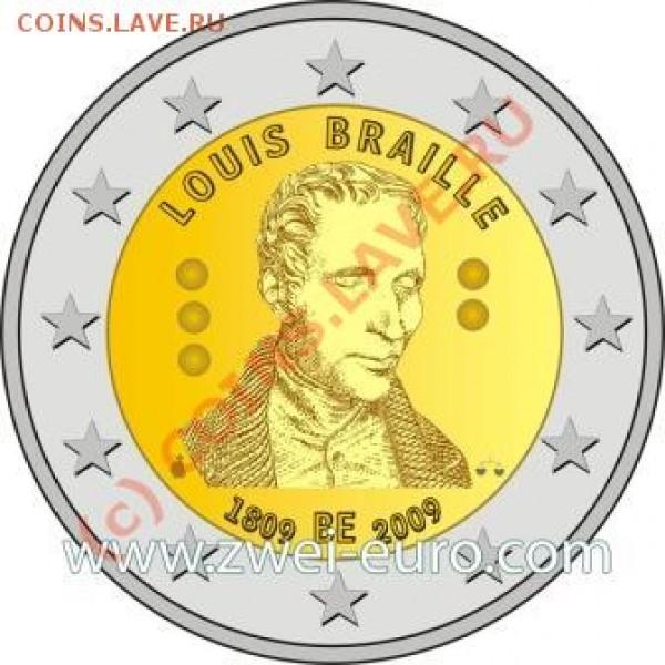 Монеты со шрифтом Брайля - бельгия-2009