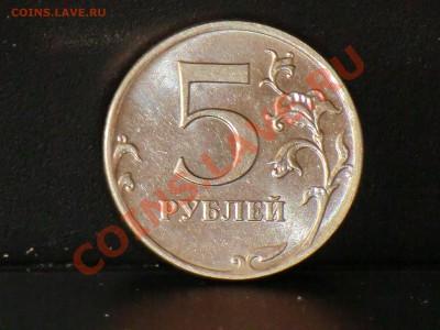 Бракованные монеты - CIMG1618.JPG