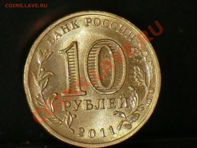 Бракованные монеты - CIMG1625.JPG
