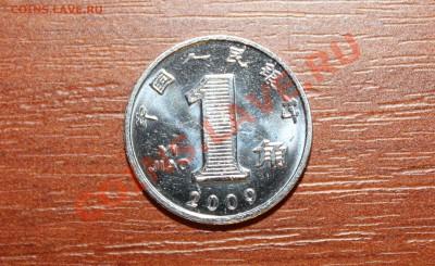 Что попадается среди современных монет - Монетка
