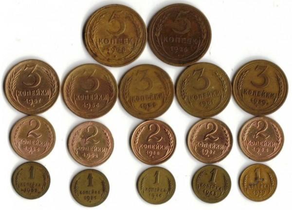 Подборка союзов до 61 года. До 16.08.08 17:00мск - Монетки