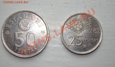 ФУТБОЛ на монетах МИРА - DSC09359.JPG