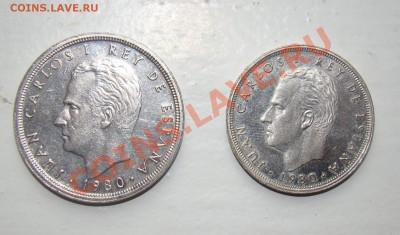 ФУТБОЛ на монетах МИРА - DSC09360.JPG