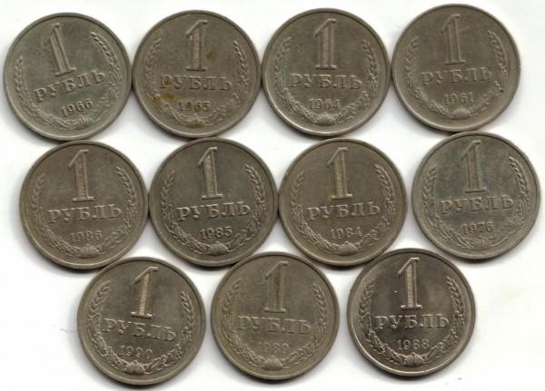 Лот рублей 61-91г.г . До 17.08.08 до 17:00мск - Рубли