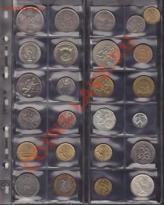 ФУТБОЛ на монетах МИРА - фото_2