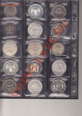 ФУТБОЛ на монетах МИРА - фото_4