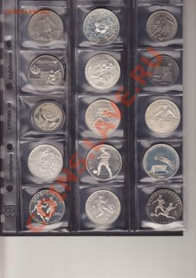 ФУТБОЛ на монетах МИРА - фото_5