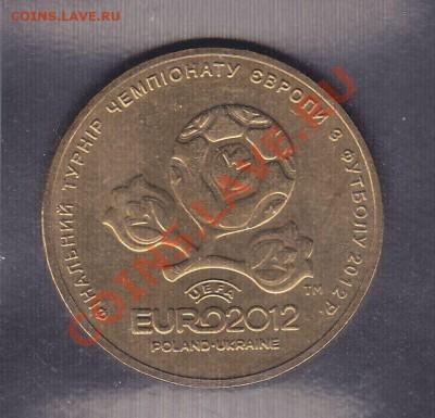 ФУТБОЛ на монетах МИРА - фото_8