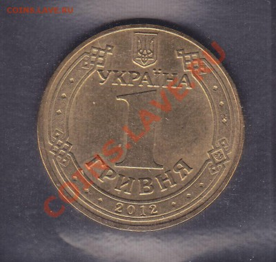 ФУТБОЛ на монетах МИРА - фото_9