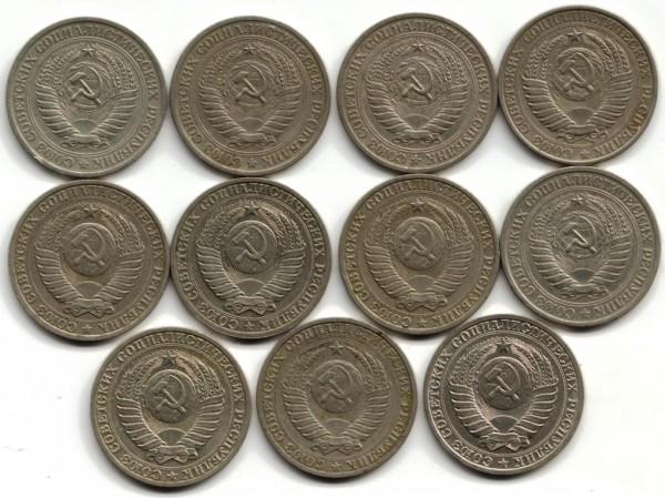 Лот рублей 61-91г.г . До 17.08.08 до 17:00мск - Рубли'
