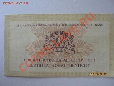 ФУТБОЛ на монетах МИРА - IMG_9716