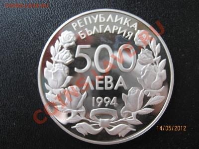 ФУТБОЛ на монетах МИРА - IMG_9715