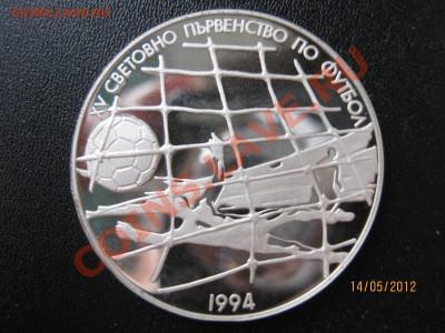 ФУТБОЛ на монетах МИРА - IMG_9713