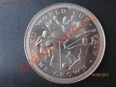 ФУТБОЛ на монетах МИРА - IMG_9723