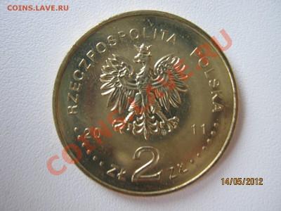 ФУТБОЛ на монетах МИРА - IMG_9733