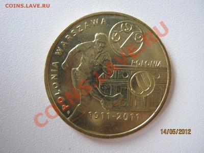 ФУТБОЛ на монетах МИРА - IMG_9732