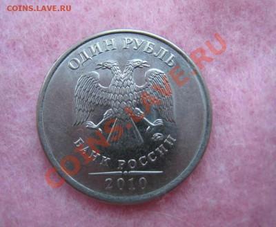 Бракованные монеты - 2010 б 1.JPG