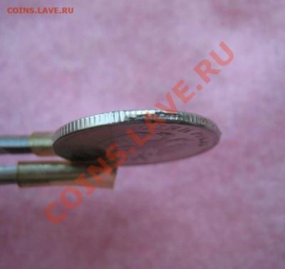 Бракованные монеты - 2010 б 2.JPG