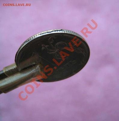 Бракованные монеты - 2010 б 4.JPG