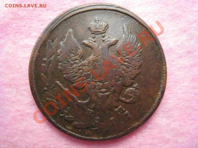 Бракованные монеты - 2 коп 2 уд.JPG