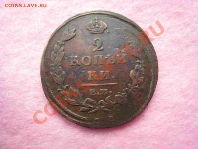 Бракованные монеты - 2 коп 2 уд 3.JPG