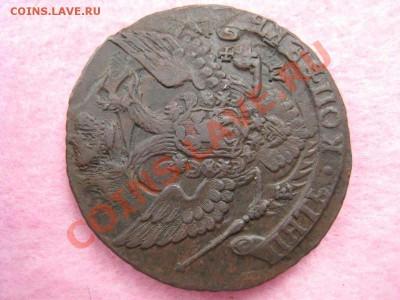 Бракованные монеты - 95 инкуз 4.JPG