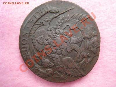Бракованные монеты - 95 инкуз 3.JPG