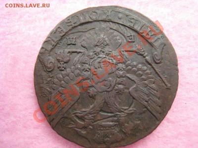 Бракованные монеты - 95 инкуз 2.JPG