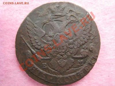 Бракованные монеты - 95 инкуз 1.JPG