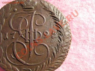 Бракованные монеты - 95 инкуз.JPG
